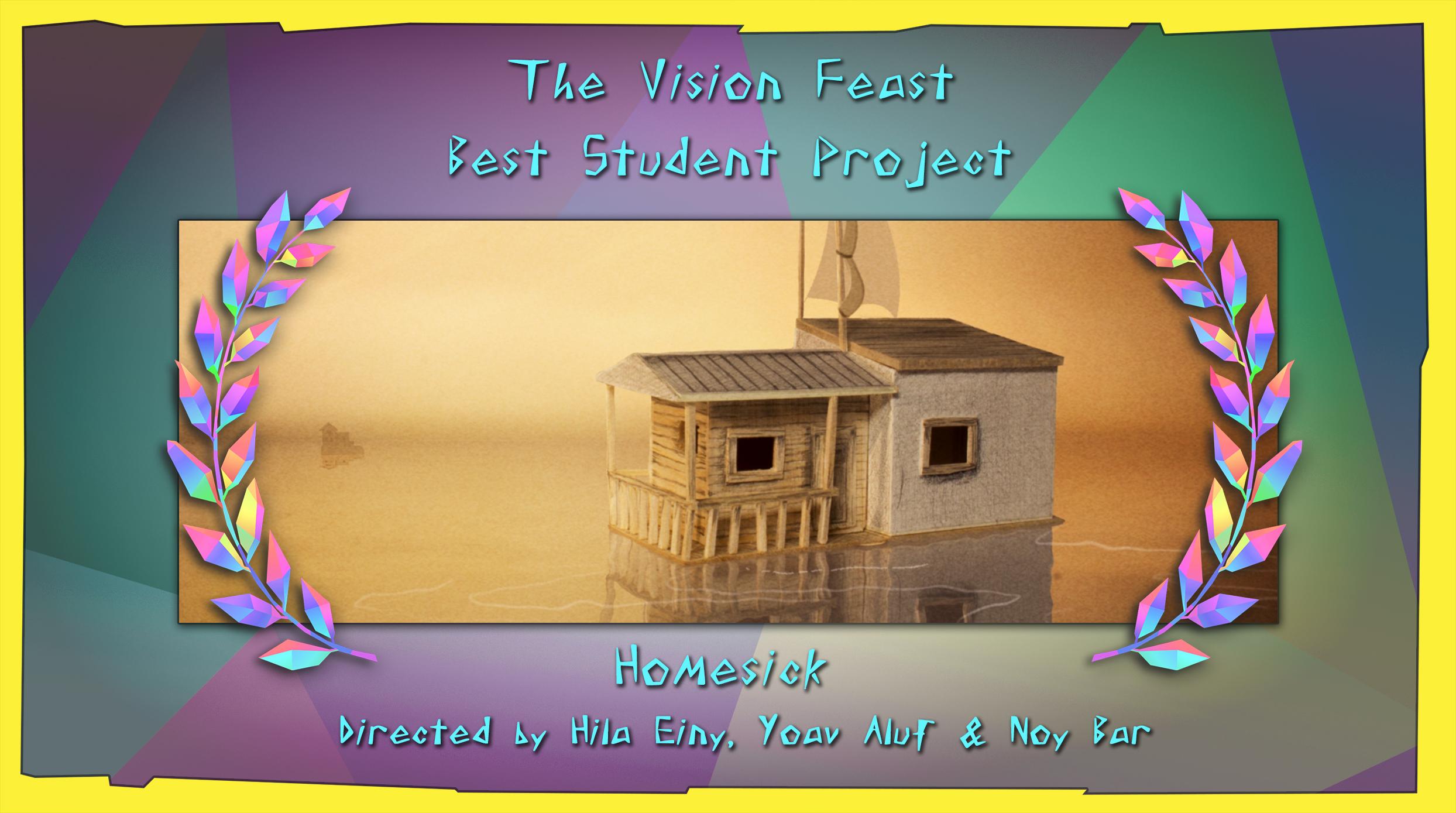 Student_Winner.jpg