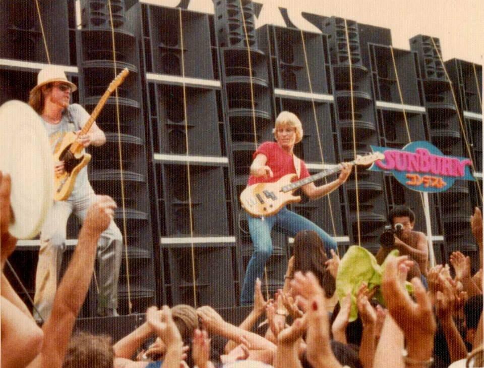 Japan Jam, August 4, 1979
