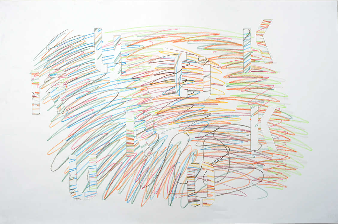 Why it works , 2009 Color Pencil, removed and swapped paper shapes within paper 25 x 38 inches