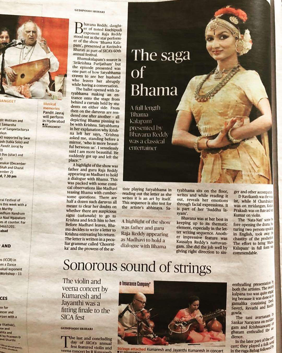 The Hindu Newspaper, Hyderabad 2018