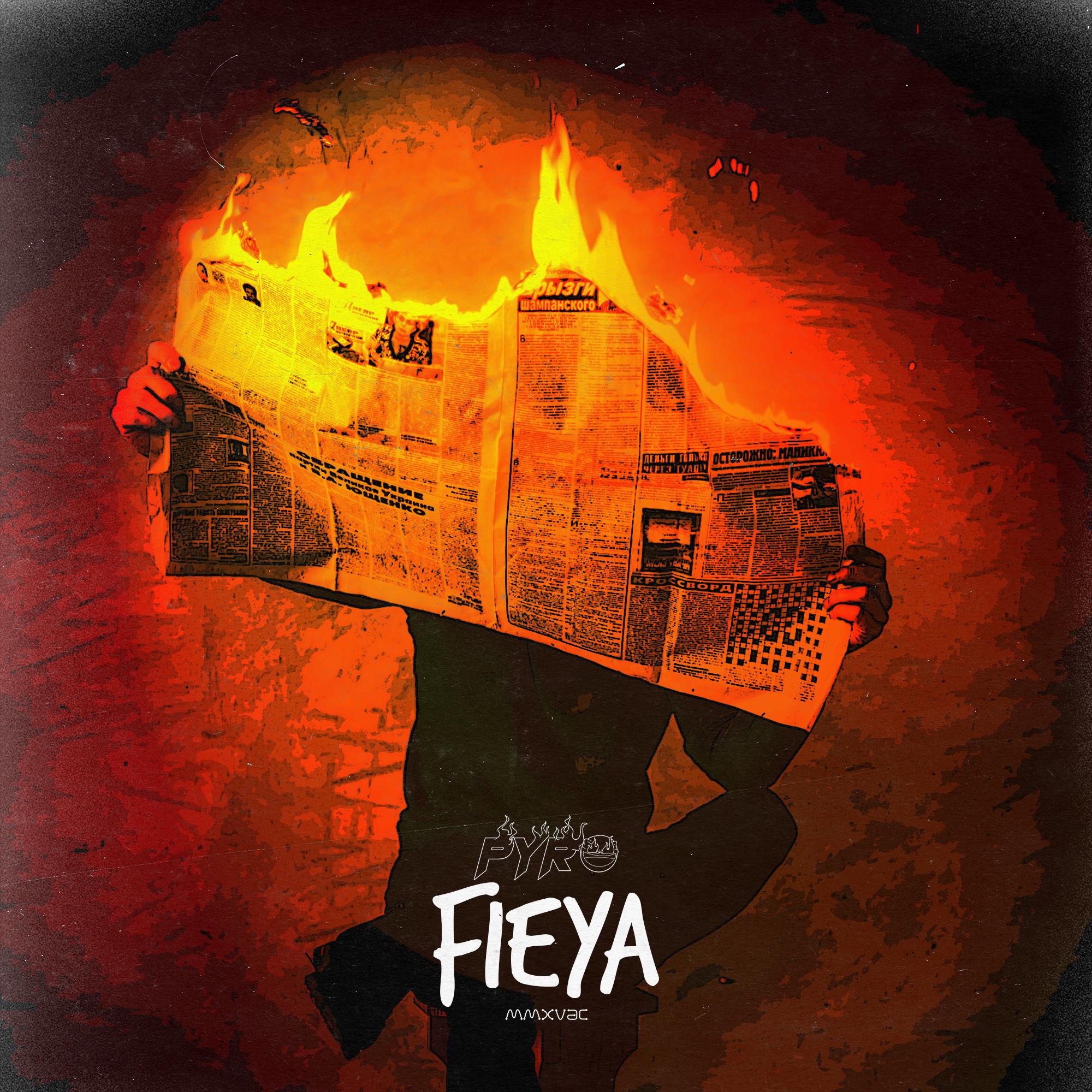 Pyro - Fieya