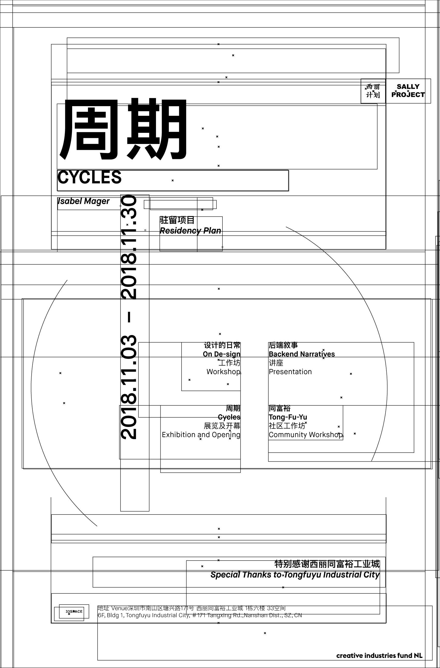 FINAL_WEB_POSTERcopy02.jpg