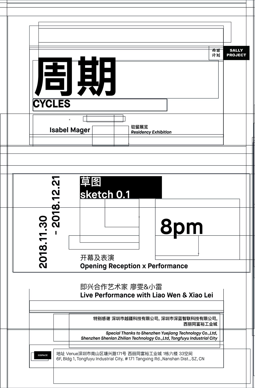 invite-sketch+presentation-web-01.jpg