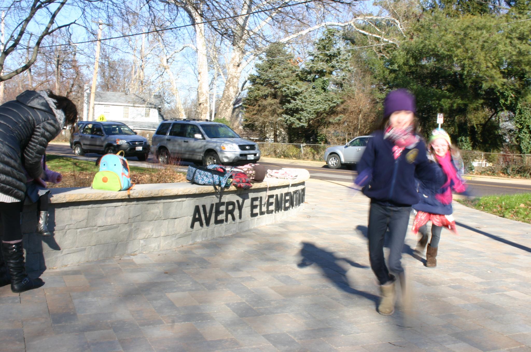 Avery school courtyard -