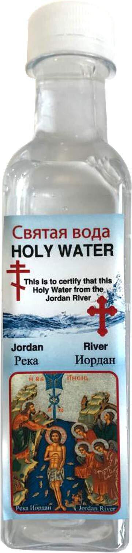 Jordan River Holy Water Holy Sepulchre Jerusalem