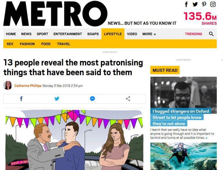 March 2018: Metro