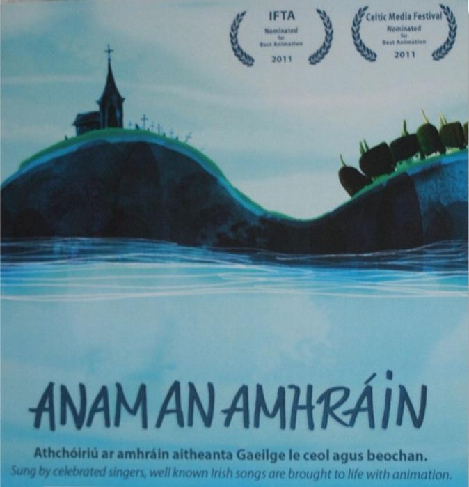 anam an amhrain - Music Writer/Producer/Mixer