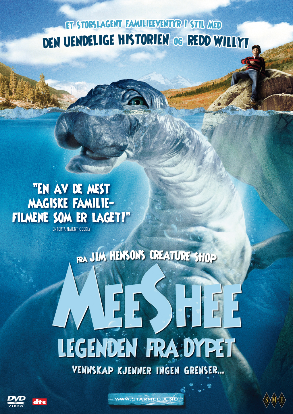 Mee shee - Music Production/Recording