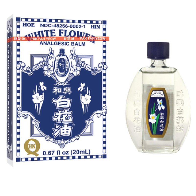 whiteflower.png