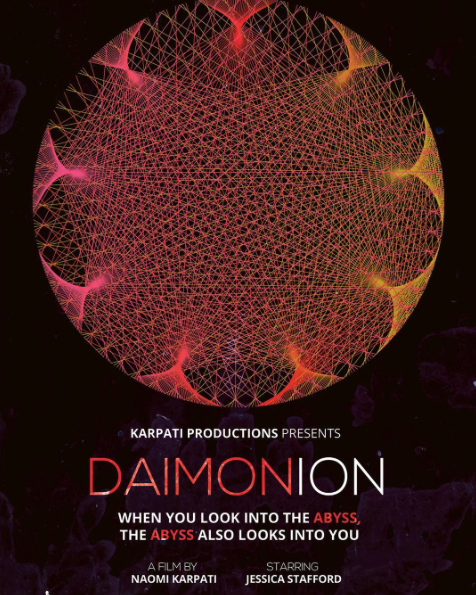 Daimonion-Concept-Poster-1.png