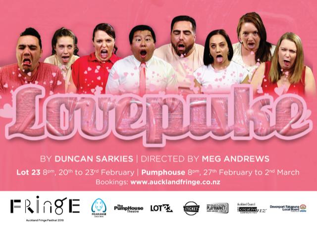 lovepuke-poster.png