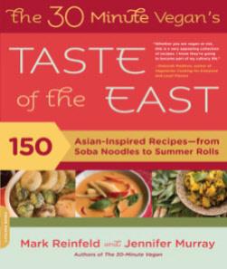 taste-of-the-east-cookbook-by-mark-reinfeld-250.jpg