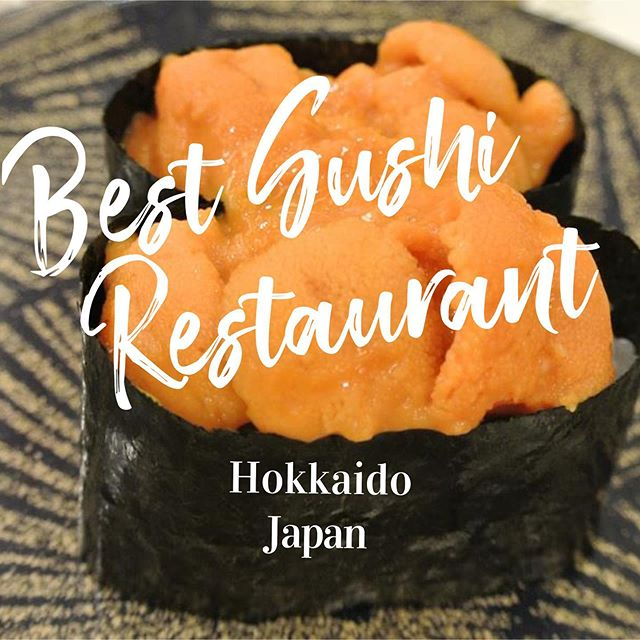 Who loves sushi? 🙌🍣 Do you wanna know the best sushi restaurant in Hokkaido that locals love? Find out more in my latest blog💓 . #sushi #japanesefood #japan #hokkaido #seafood #寿司 #北海道 #foodporn #foodphotography #foodie #travel #traveling