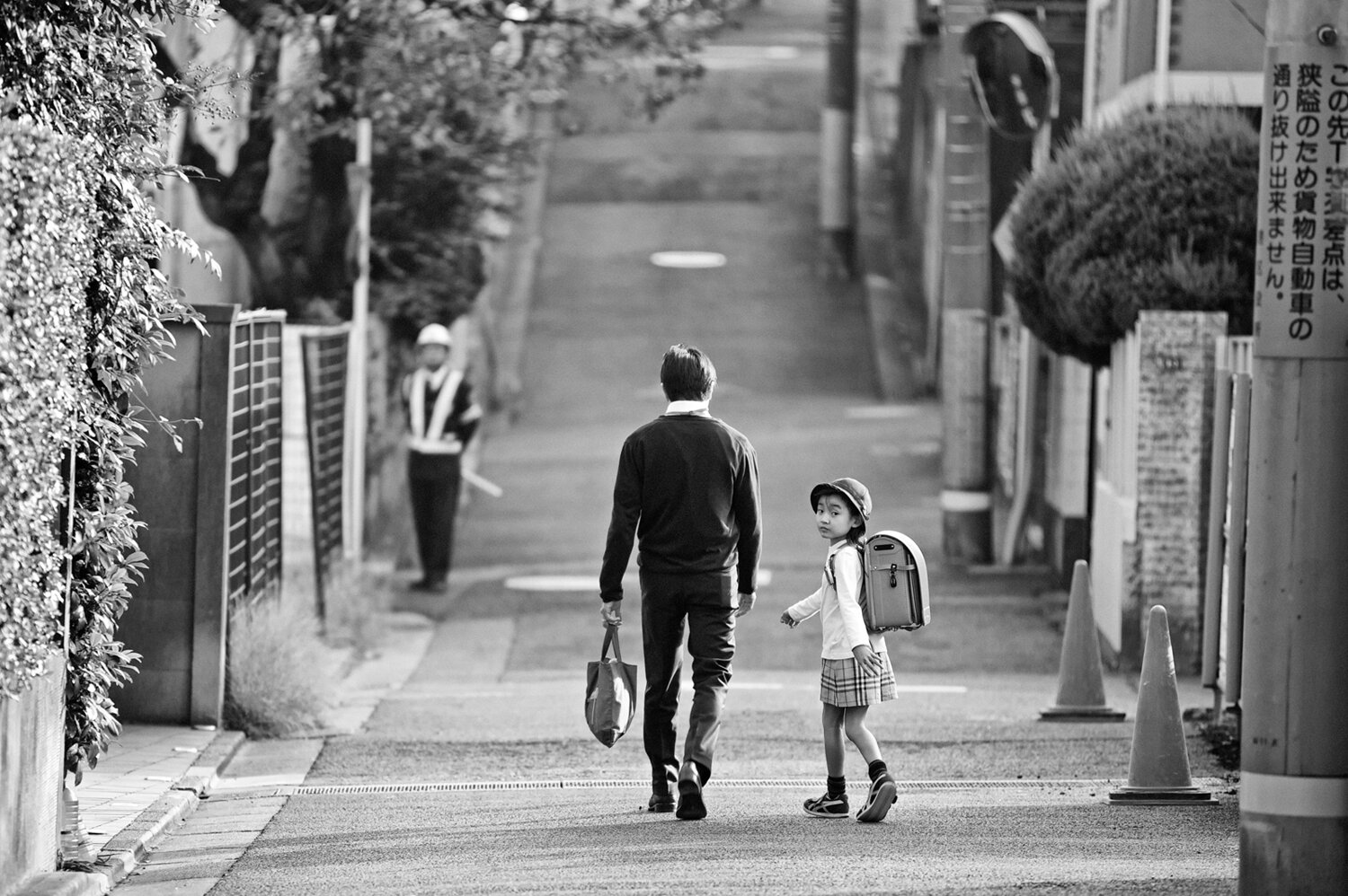 Walking Home, © Pak Han 2009. Published in The Japan Times