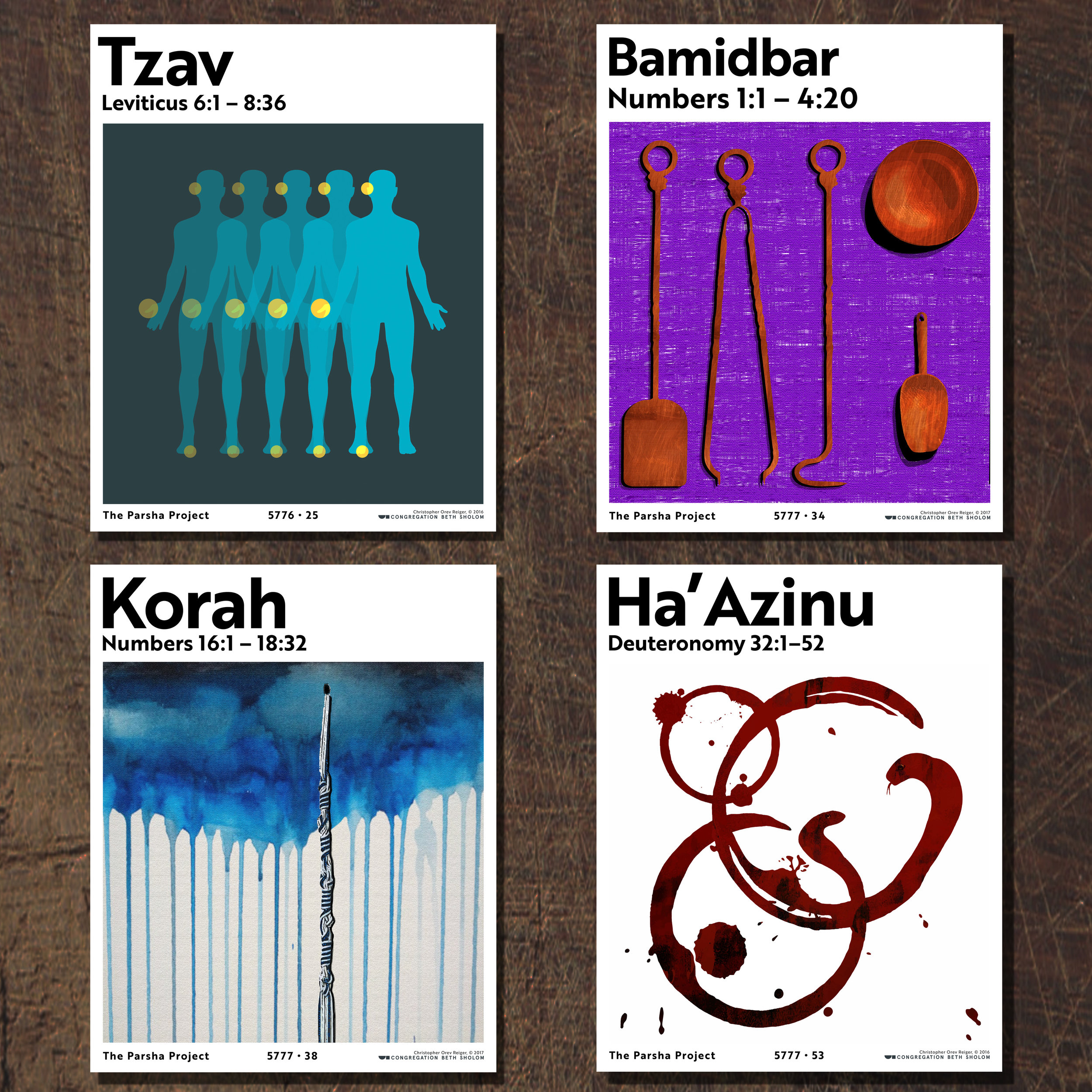 The Parsha Project Posters