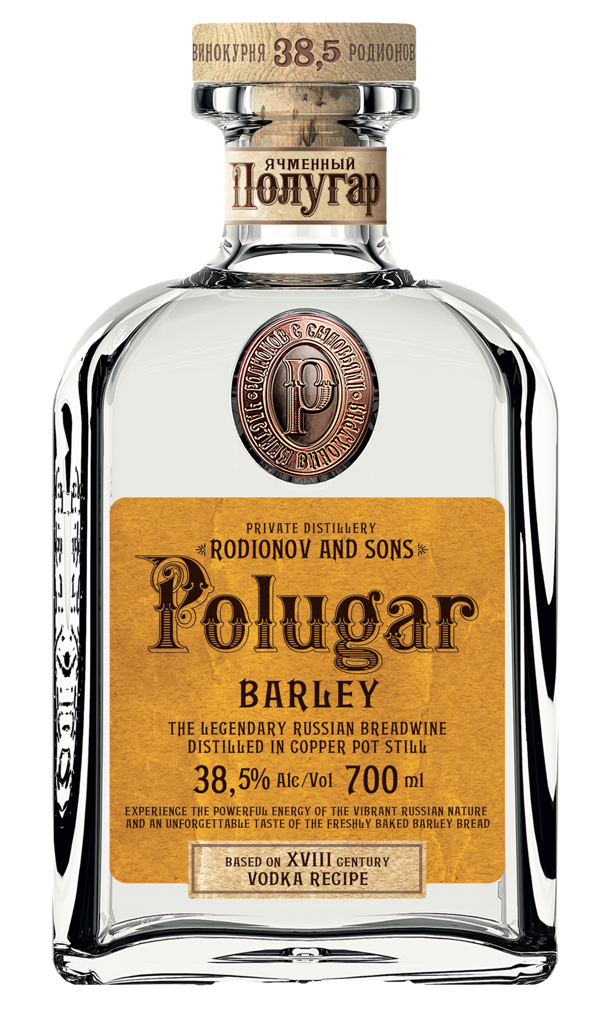Polugar - Father of vodka, brother of whisky.