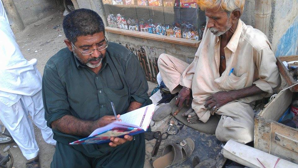 To End Poverty in All Its Forms Everywhere - Peace Through Prosperity's programmes have proven to more than double the net profit of participating micro-entrepreneurs across numerous types of micro businesses. We have demonstrated improved financial gains and the creation of further employment opportunities within impoverished communities.