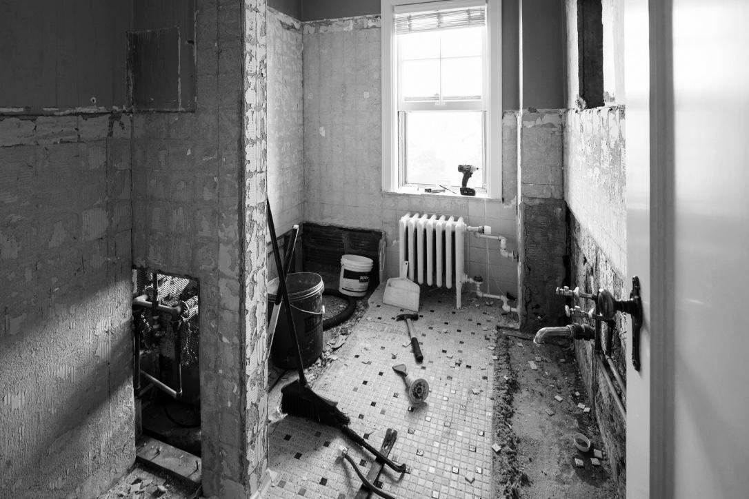 Martin | Bathroom | Before #1