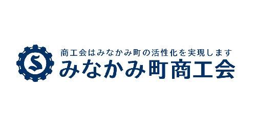 minakami_shoko.jpg