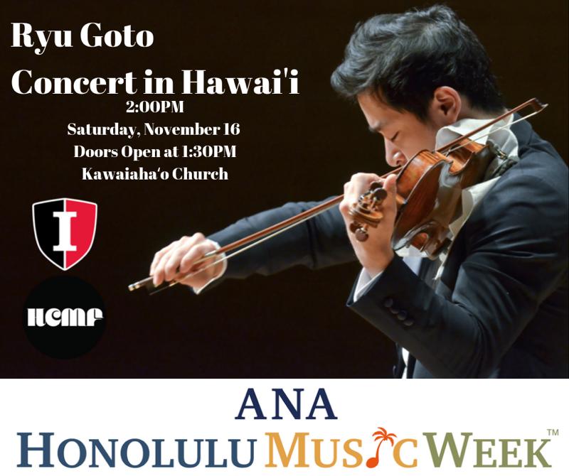 Ryu Goto Concert in Hawai'i.png