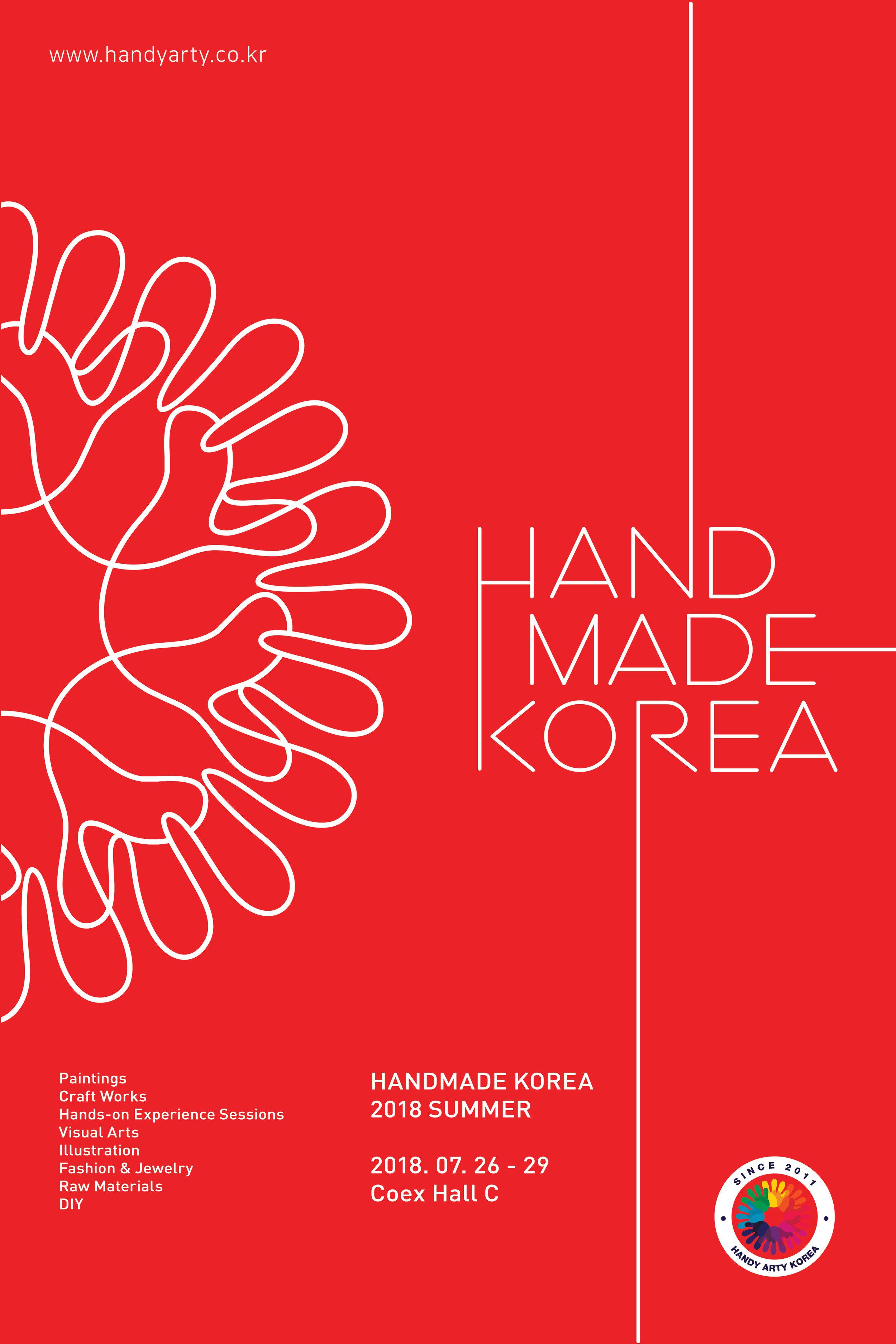 Handmade Korea 2018 - Venue: COEX Convention & Exhibition Center, Lv.3 - Hall CAddress: 159-9 Samseong 1(il)-dong, Seoul - South KoreaDate: 26 - 29 July 2018Booth: H111♦️ Read my blog diary about: Meet The World Through Handmade Korea
