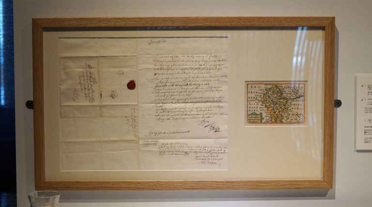 Image 3: Viola Odorata installation – letter (1673) and map of Staffordshire (1666)