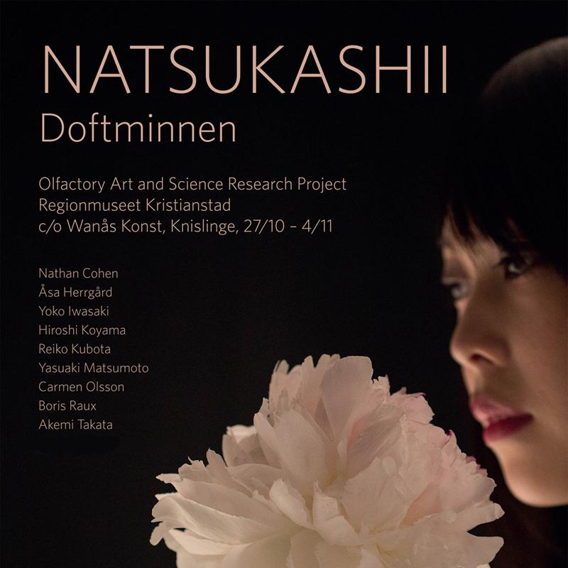 Natsukashii Doftminnen 800 x 800 300dpi square crop.jpg