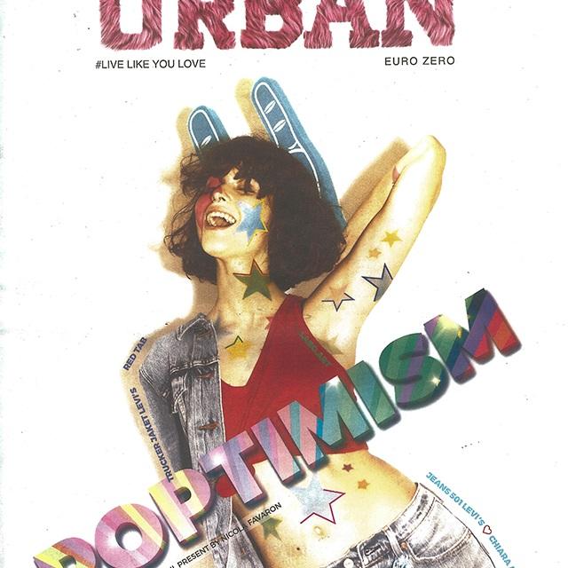 urban_cover_2016_11.jpg