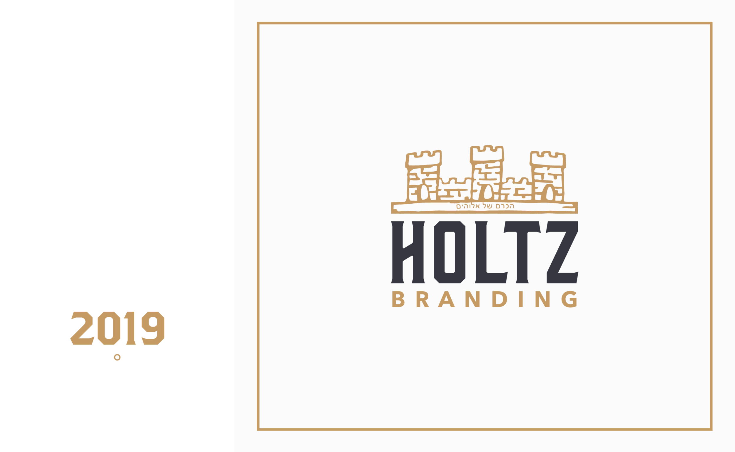 HoltzBranding-AboutUs-HoltzBranding-Transparent-01.png