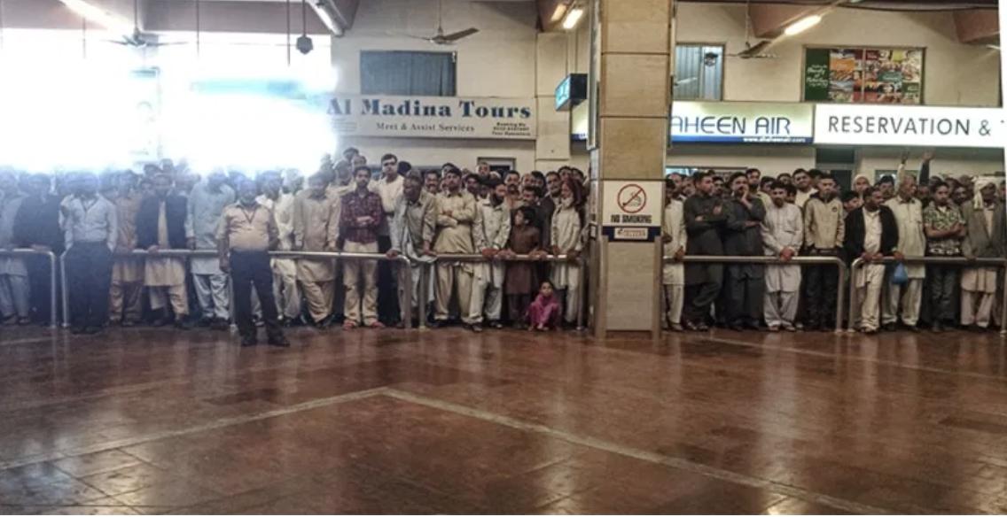 Islamabad Airport 2013.png