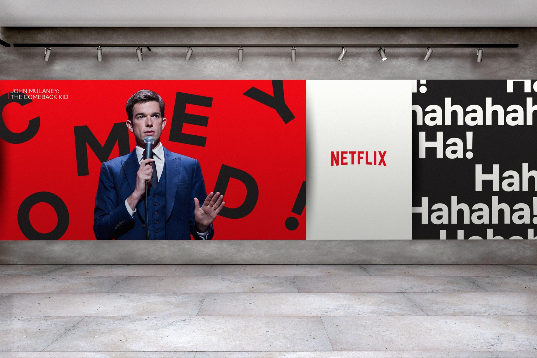 Netflix_EventWall.jpg