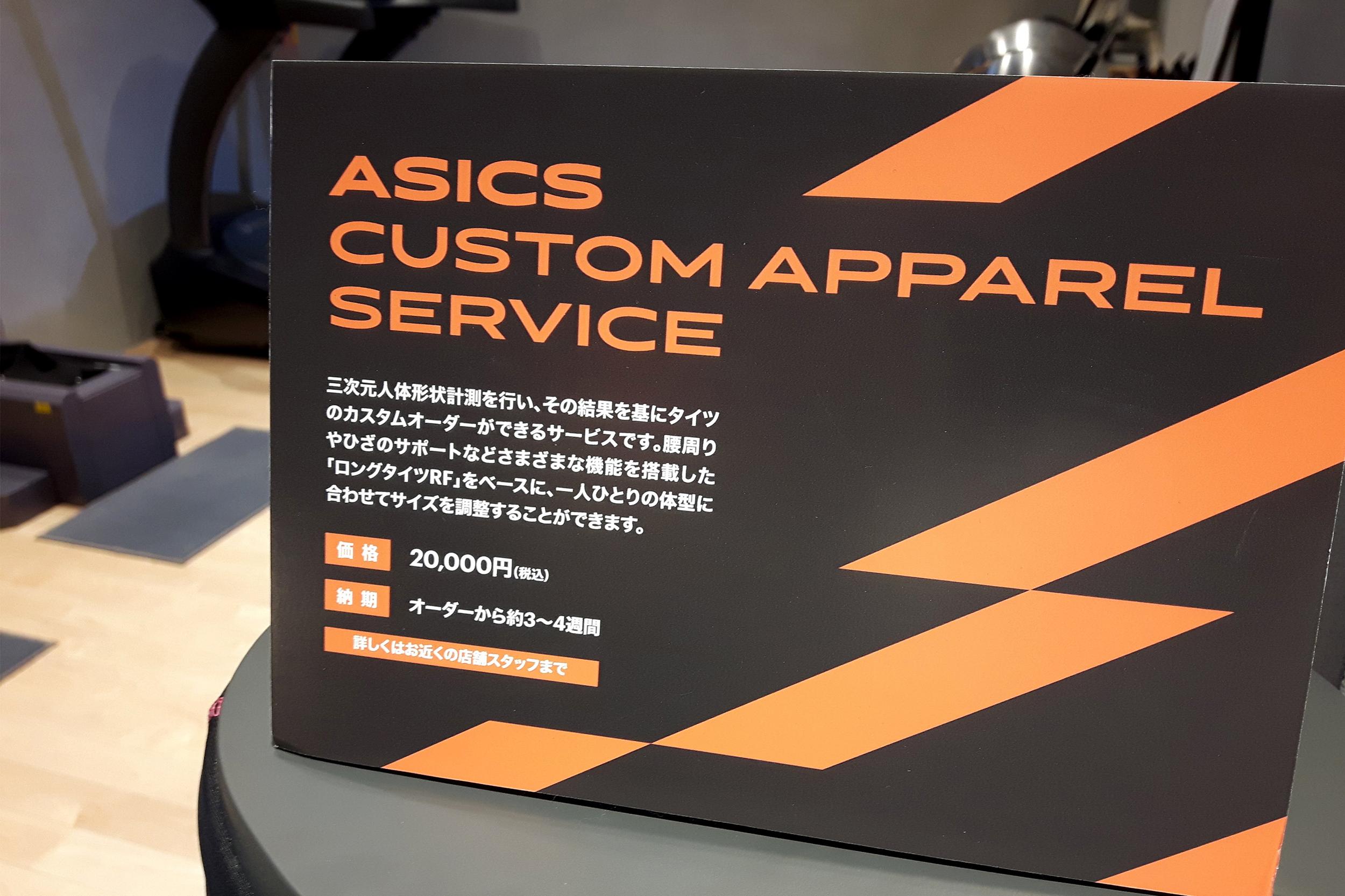 asics_05 copy.jpg