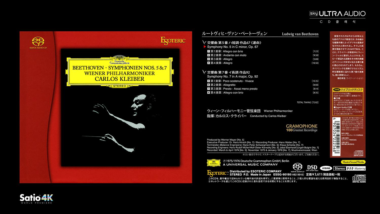 Carlos Kleiber_Beethoven SYM5&7 (Esoteric)-11.jpg