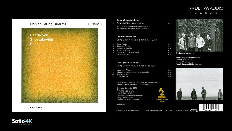 Danish Quartet_Prism I (2018)-11.jpg