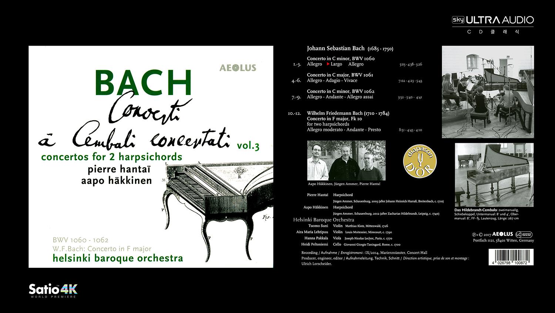 Pierre Hantai_Bach Harpsichord CCT Vol3 (2017)-11.jpg