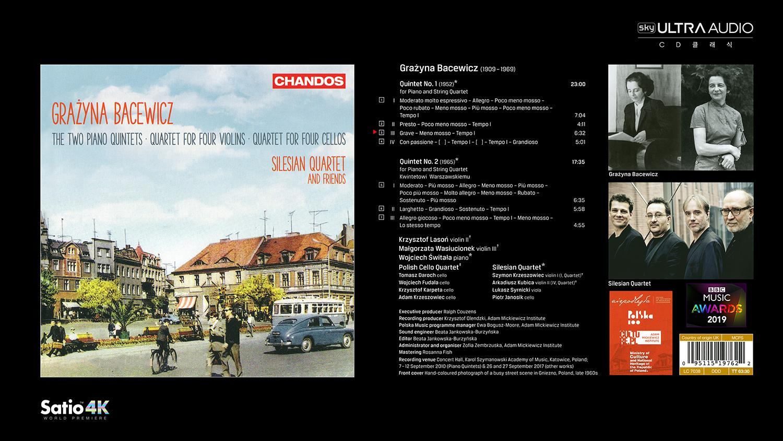 Silesian Quartet_Bacewicz Quintets & Quartets (2018)-11.jpg