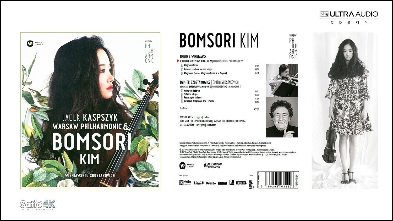 김봄소리_Wieniawski, Shostakovich-11boxed.jpg