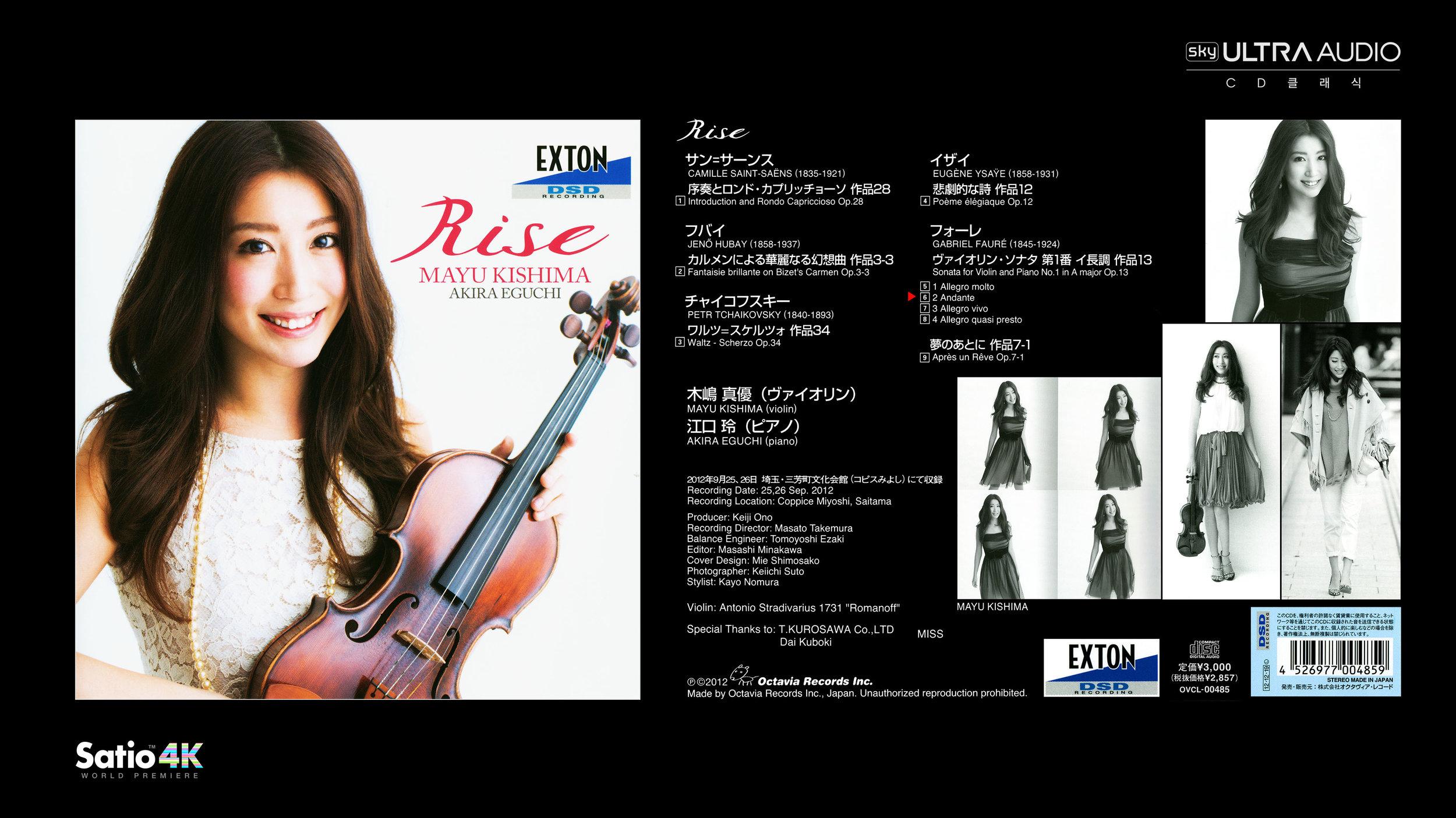 Mayu Kishima_Rise (2012).jpg