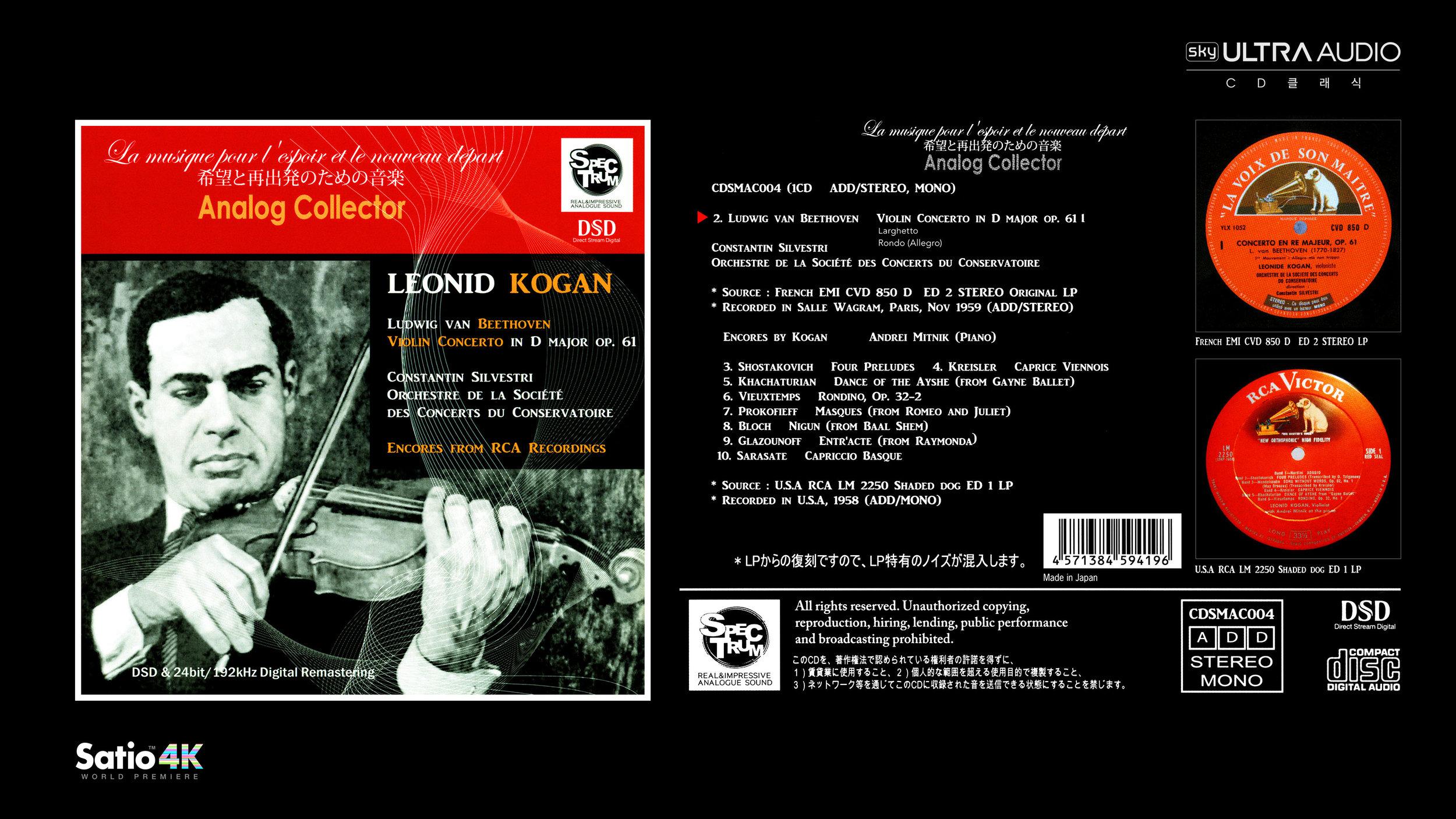 02_Leonid Kogan_Beethoven Violin Concerto & Encores_02.jpg