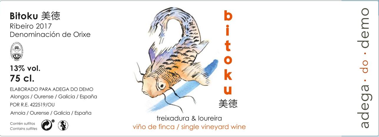 etiqueta Bitoku 2017_page-0001 copy.jpg