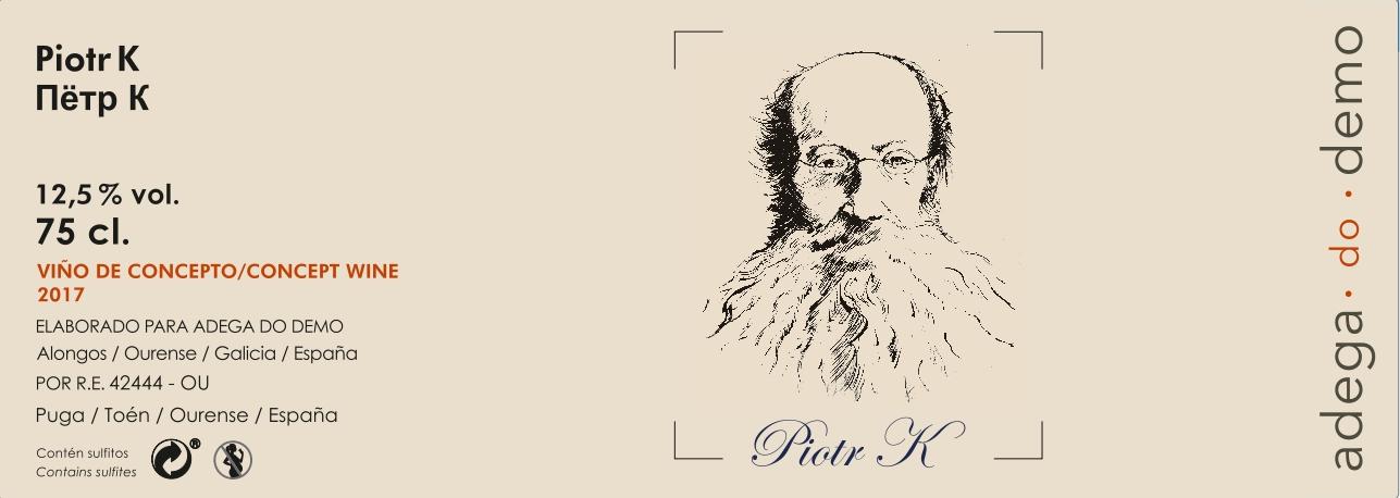 Piotr K label.jpg