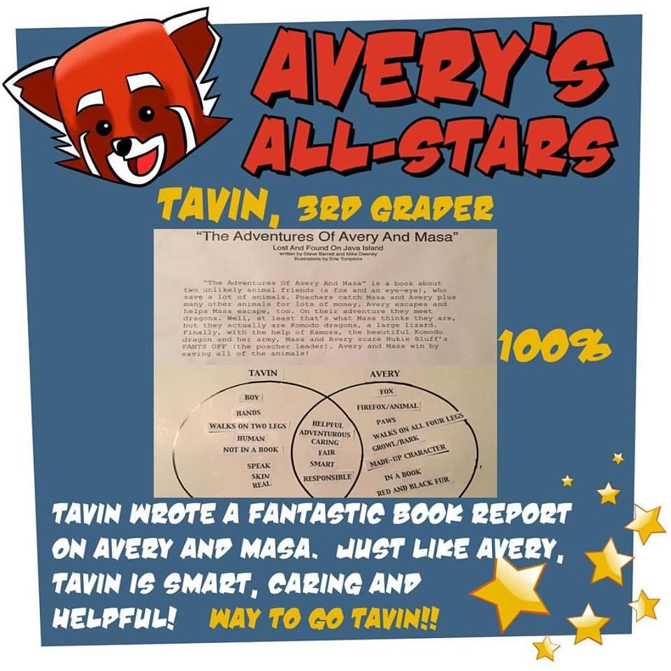 Avery AllStar-Tavin.jpg