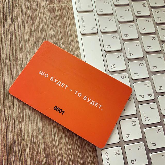 Ты всегда можешь проверить количество своих бонусов ✨👉 www.stakan.bar/card