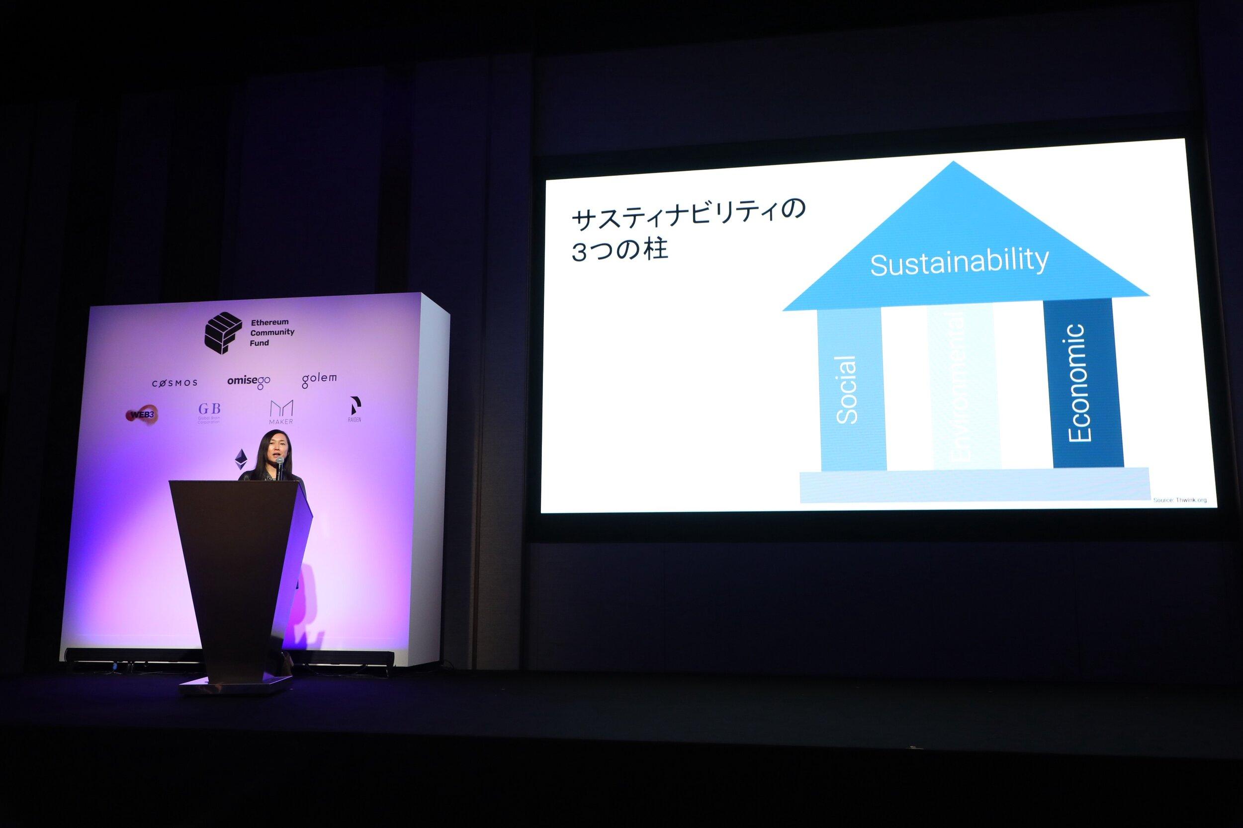 Aya Miyaguchi - Executive Director, Ethereum Foundation