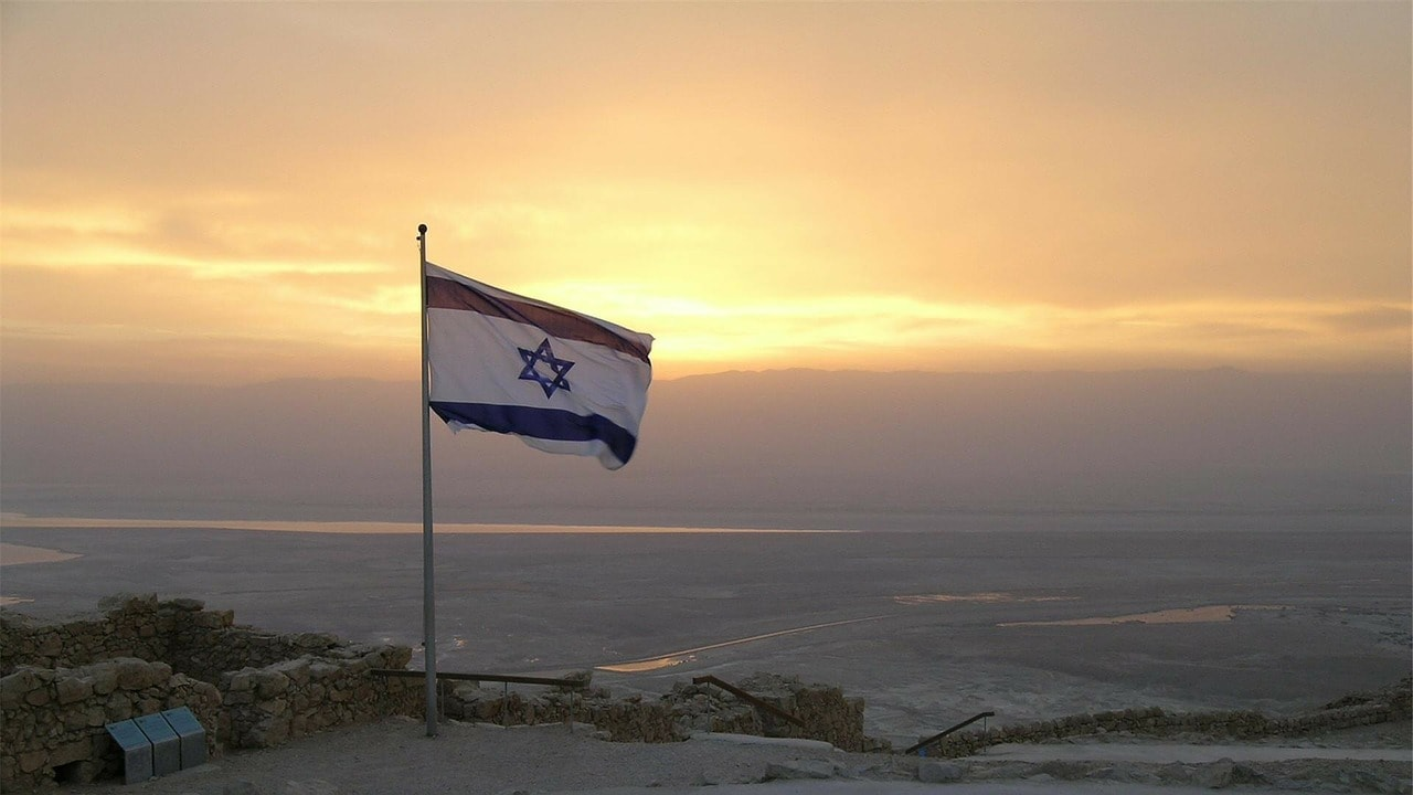 israel flag smaller.jpg