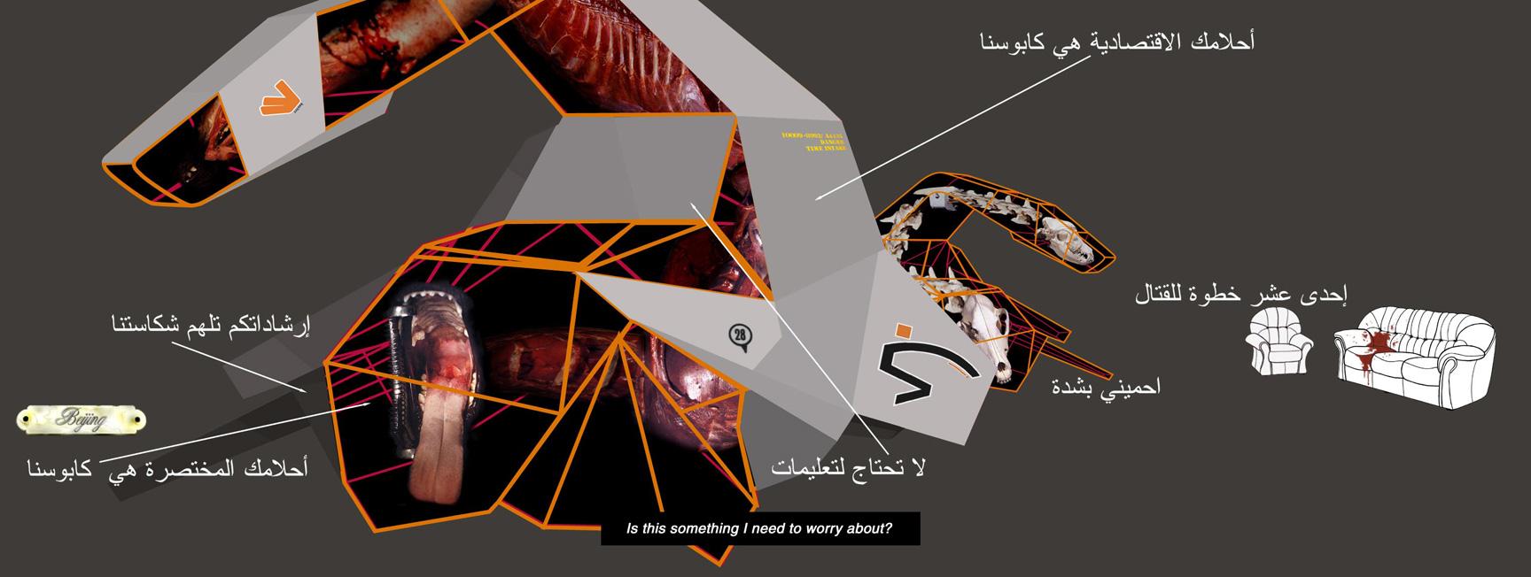 future_003_thumb.jpg