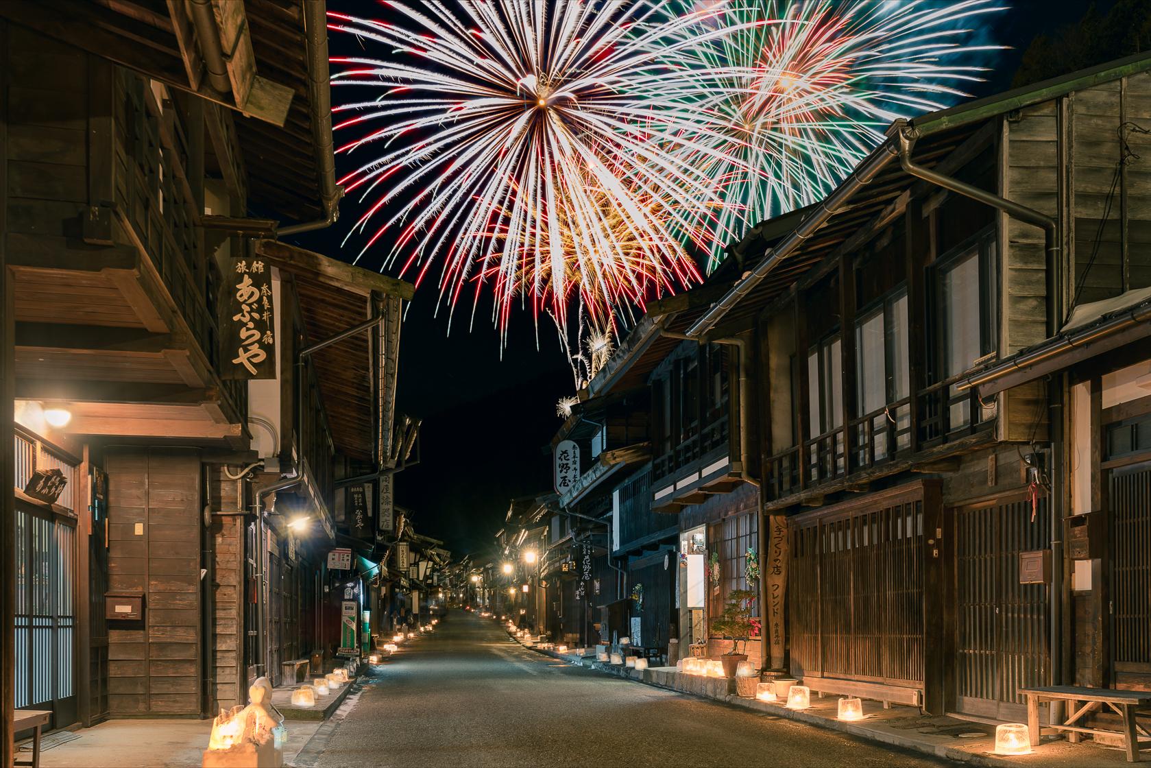 Fireworks in Naraijuku_.jpg