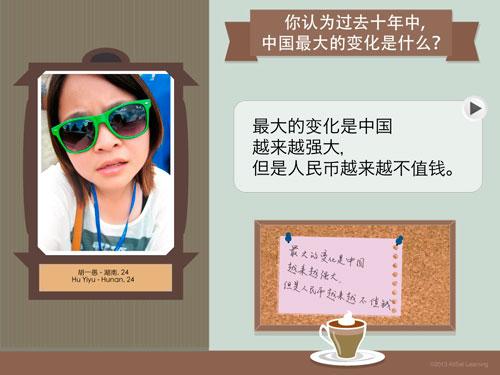PBR-Q6-screen01.jpg