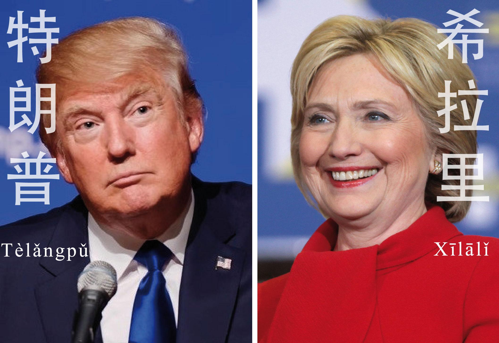 Comparing_RHC_Trump.jpg