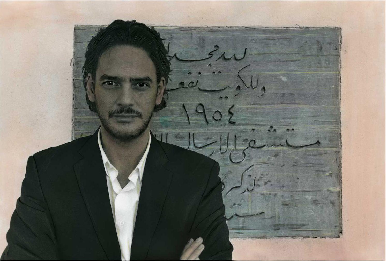 Khaled-AbuAlnaga.jpg
